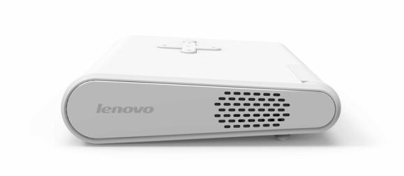 lenovo-projector-100571244-large